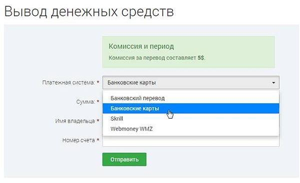 Lottmarket com бинарные опционы-1