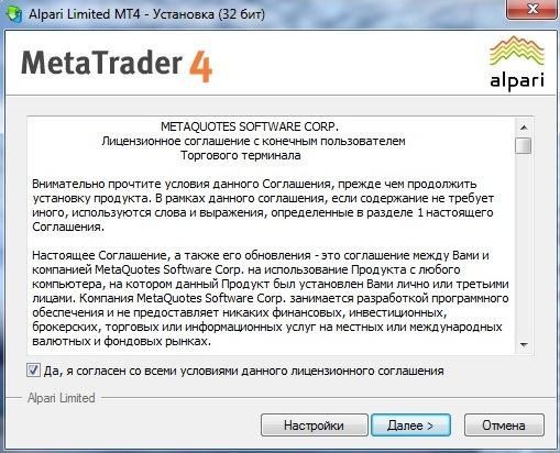 Download MetaTrader Alpari UK for free. MetaTrader Alpari UK - Practice online FX and CFD trading with an Alpari(UK) demo on MetaTrader /5(5).