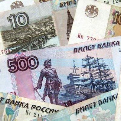 Как вложить 5000 рублей в forex forex в туркмении