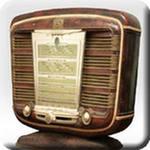 Радио форекс радио онлайн