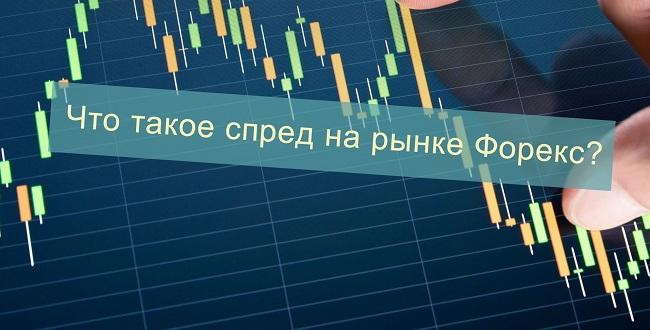 Небольшие инвестиции на рынке форекс с фиксированным доходом соотношение рубля к турецкой лире