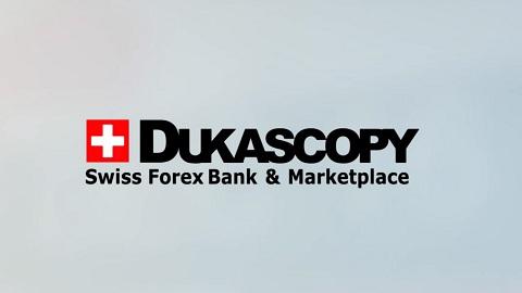 Форекс брокер Швейцарии - Dukascopy