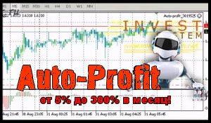 Советник форекс auto profit