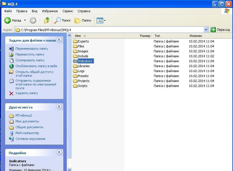 Программу Для Файл Ex4