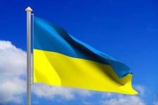 Форекс брокеры Украины