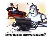 Как заработать на форекс советниками график торгов на валютном рынке московской биржи